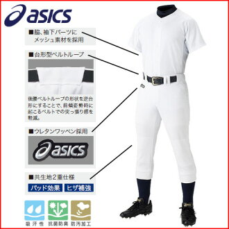Special price half price! Top and bottom set (side mesh shirt) BAN001 for uniform exercises for Asics - asics - baseball