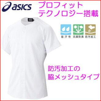 ASICS-asics-shirt for practicing baseball uniforms and side mesh type BAN002