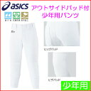 !~asics~        BAN05J