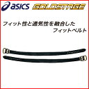 Belt fitting belt gold stage - GOLDSTAGE - BAQ201 for Asics - asics - baseball