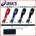Belt stretch belt BAQ250 for Asics - asics - baseball