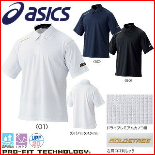 ASICS-asics-Baseball Jersey shirt gold stage ~ GOLDSTAGE ~ BAT001