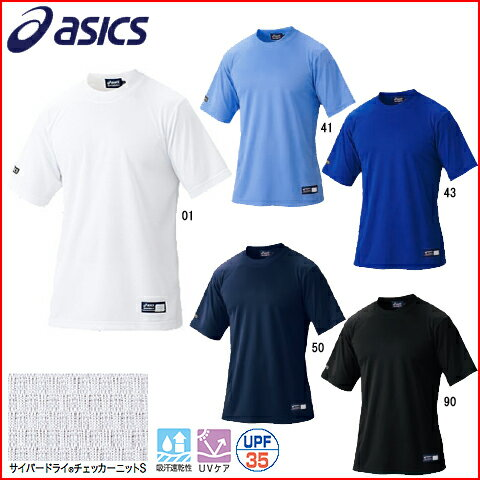 ASICS-asics-baseball T shirt BAT004