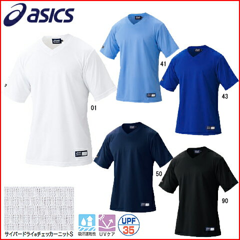 ASICS-asics-baseball T shirt BAT005