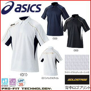 ASICS-asics-Baseball Jersey shirt gold stage ~ GOLDSTAGE ~ BAT008
