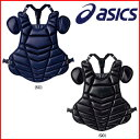 Catchers protector BPP230 for Asics - asics ... hard expressions