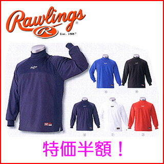 Sale 50% off! Rolling wind shirt BRD-86