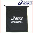 Asics - asics - glove bag BSP104