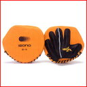 A special price! Glove GD-121 for Isono training