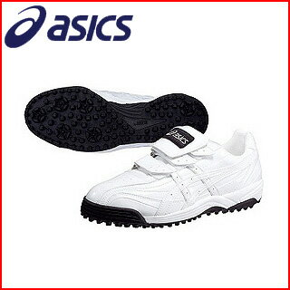 Sale 50% off! ASICS baseball training shoe Boulder field limber BT GFT139-0101