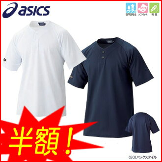 For baseball uniforms ASICs practice shirt (2 button) BAD005