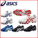 Special price half price! Spikes flash bulb monster GTS120 for Asics baseball
