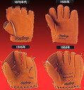Four Rawlings of the 120th anniversary limited article history glove set R-HTS