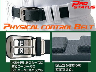 Great deals! Zett baseball belt プロステイタス physical control belt BX01