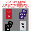 Additional embroidery RBW-SI of the Asics - asics - wristband