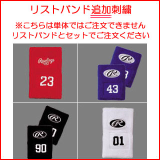 ASICS-asics-additional embroidery RBW-SI wristband