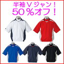Special price half price! Rawlings V Jean (short sleeves, backing mesh) RK3010