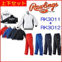 A special price! Rawlings - Rawlings - back print V Jean + windbreaker underwear top and bottom set RK301X