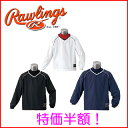 Special price half price! Rawlings WINDSHELL V neck shirt (long sleeves for boys) RK8502