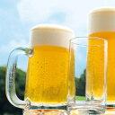 【日本製】 ビール ジョッキ 3個セット (1個あたり866円) アデリア Φ82×H157mm(500ml) 315