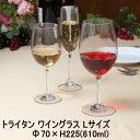 【食器洗浄機対応】見た目はガラスなのに割れないワイングラス!! トライタン ワイングラス Lサイズ Φ70×H225mm(610ml) GC702TR【業務用 プロユース バーベキュー イベント パーティ】