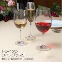 【食器洗浄機対応】見た目はガラスなのに割れないワイングラス!! トライタン ワイングラス Sサイズ Φ65×H200mm(360ml) GC701TR【業務用 プロユース バーベキュー イベント パーティ】