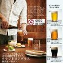 【日本製】ビール 飲み比べグラス 3個セット クラフトビアグラスセット アデリア S-6080【楽ギフ_包装】