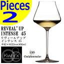【フランス製】 白ワイングラス ペアセット Chef&Sommelier シェフ&ソムリエ リヴィールアップ インテンス45 Φ62×H222mm(450ml) JD-4734_2