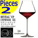 【フランス製】 ワイングラス ペアセット Chef&Sommelier シェフ&ソムリエ リヴィールアップ インテンス55 Φ65×H236mm(550ml) JD-4735_2