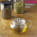 【日本製】 ハリオ HARIO 2〜3人用 耐熱ガラス 急須 茶茶急須丸 450ml CHJMN-45T