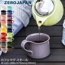 カフェマグ スモール ジャパン