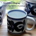 マグカップ マジョリカ