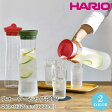 【日本製】 ハリオ HARIO ウォータージャグ 1000 Φ81×H320mm(1000ml) WJ-10