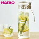 【日本製】 耐熱ガラス ウォーター ピッチャー セーヌ J ハリオ HARIO Φ75×H268mm(1000ml) WPSJ-1HSV