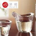 【日本製】 津軽びいどろ じょうぶな 耐熱ガラス 酒器 片口 クリア 270ml F-49862