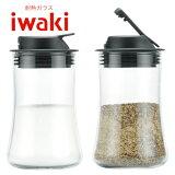 【食器洗浄機対応】イワキ(iwaki) 塩・コショウ入れ 120ml 5031-BKSP【耐熱ガラス 調味料入れ パイレックス】【楽ギフ包装】