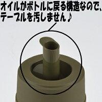 パイレックスイワキ(iwaki)オイル差し120mlS521-SVON【耐熱ガラス調味料入れSVシリーズ】