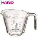 【日本製】 ハリオ HARIO 持ち手付き♪ 耐熱ガラス メジャーカップ 250ml MJP-250