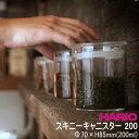【日本製】 耐熱ガラス キャニスター ハリオ HARIO スキニー 200 Φ70×H85mm(200ml) SCN-200T