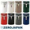 【日本製】 コーヒーキャニスター ZEROJAPAN ゼロジャパン Φ105×H160mm(800ml) CO-200
