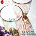 【日本製】津軽びいどろ ねぶた 焼酎グラス Φ84×110mm(300ml) F-71168