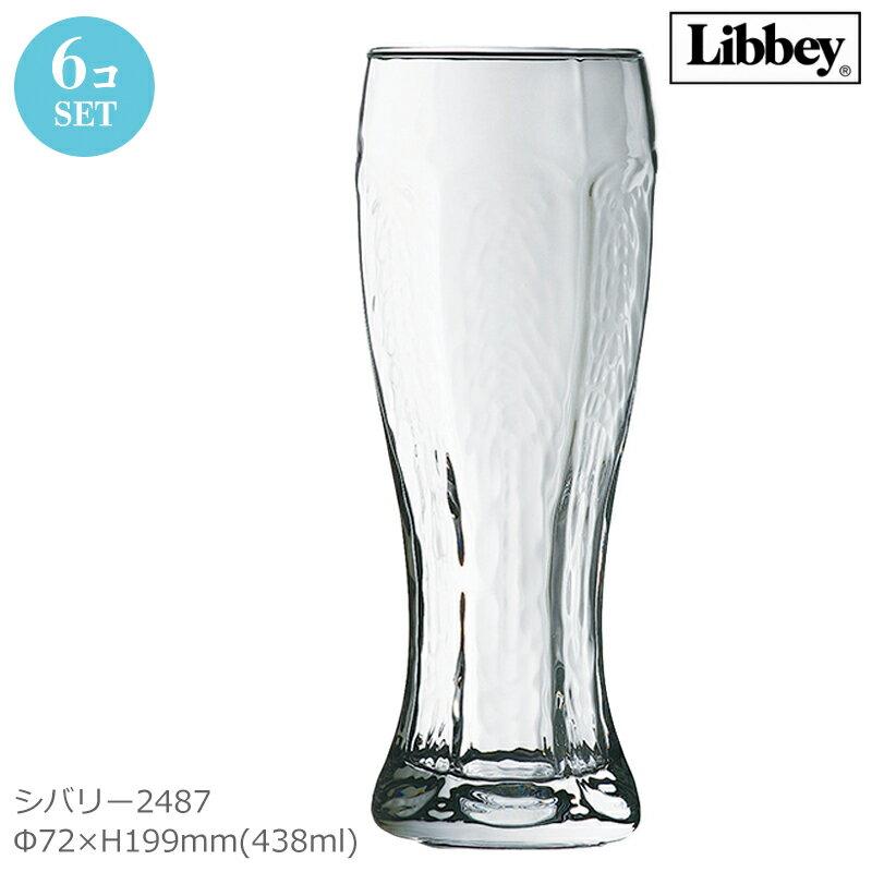Libbeyリビー15オンスビールグラスシバリー2487タンブラー6個セット(1個当たり333円)Φ