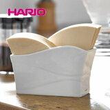 【有田焼】ハリオ HARIO V60 ペーパーフィルター スタンド VPS-100W【日本製 食器洗浄機対応 コーヒー ドリップ ペーパードリップ】【楽ギフ包装】