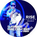 【K-POP DVD】★ BIGBANG TAE YANG SOL SURPRISE MINI CONCERT IN BUSAN (2014.06.27) ★ BIGBANG ビッグバン SOL TAEYANG テヤン 音楽収..