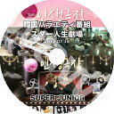 【KPOP DVD】★ SUPER JUNIOR 人生劇場 ...