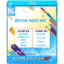 ★ KCON 2017 IN NY (2017.07.06) ★ CNBLUE/ NCT127/ TWICE/ UP10TION/ HIGHLIGHT/ SF9/ KNK/ GFRIEND ★★ 音楽番組★
