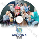【K-POP DVD】★ X1 ARCHIVE X #1 (EP01-EP05) ★【日本語字幕あり...