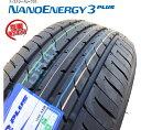即納可能☆送料無料☆トーヨー (TOYO) NANOENERGY3 Plus (ナノエナジー3 Plus) 215/45R17 低燃費タイヤグレード「A-b」サマータイヤ4本セット