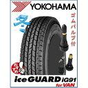 б∙┴ў╬┴╠╡╬┴б∙е┤ере╨еые╓╔╒┬░еше│е╧е▐б╩YOKOHAMAб╦ ice GUARD(еведе╣емб╝е╔) iG91 for VAN 155/80R12 83/81Nе╣е┐е├е╔еье╣е┐едеф1╦▄