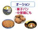 オーション 5kg【日清製粉 強力小麦粉 パン用粉 麺用にも・ホームベーカリー】